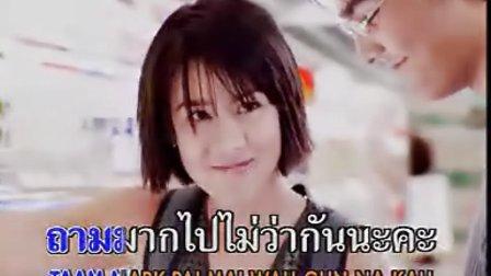 泰国美女异域调 12