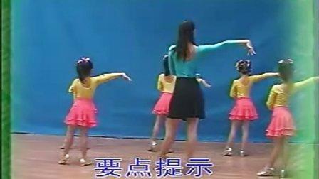 拉丁舞蹈教学