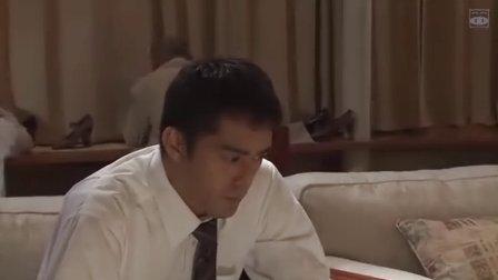 [日]天国与地狱 妻夫木聡 佐藤浩市 阿部寛 鈴木京香