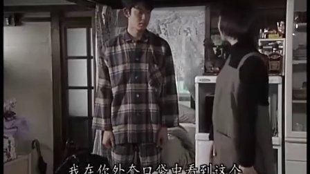 爱情白皮书,04 &花絮end