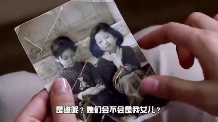 《我的老婆是大佬2归来的传说》2