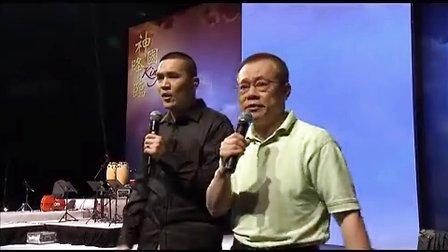 (新)2012年香港华人回家共4集(02)