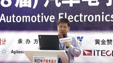 03.ADI汽车信息娱乐与视觉高级驾驶员辅助系统方案