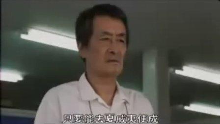 GO 大暴走1