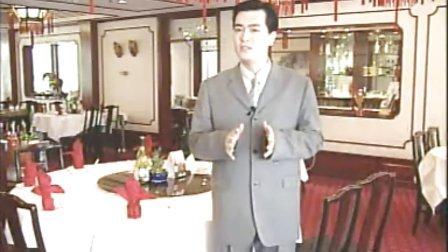 酒店管理 05