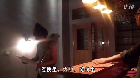 西和方言冷幽默微电影《时光咖啡屋之稀不囧》绝对爆笑!!!