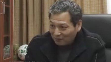 浙江绿城冲超纪录片