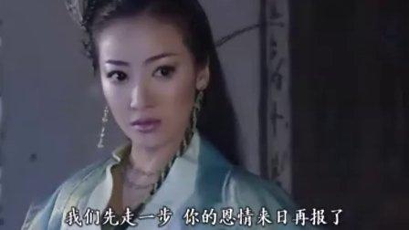 新白蛇传 第21集