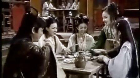 香帅传奇 第20集