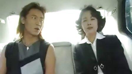 水晶之恋16