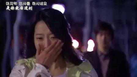 韩国MBC令人癡狂的悲傷愛情故事『悲傷戀歌』权相佑爱情延续 16