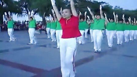 第五套佳木斯快乐舞步健身操完整版 高清 标清