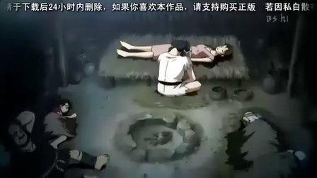 火之鸟 第1话(1)