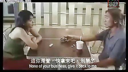 古惑仔8之地狱龙  古惑仔全集(粤语版) 标清