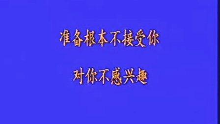 中国超级业务员培训课程13