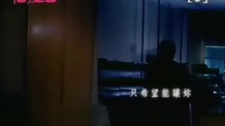 【RainMTV】【坏男人】