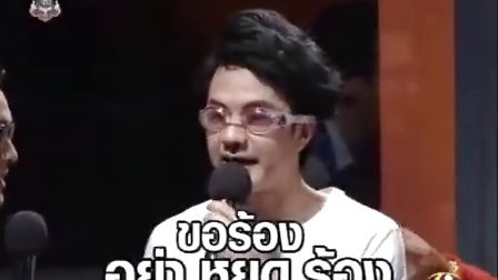 Killer Karaoke Thailand 02-09-56