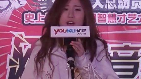 优酷飚靓音大赛现场海选101号选手 包乐日