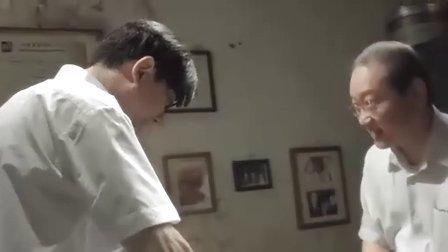 [老港正传(国语)07年香港喜剧] A01