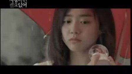 Boa-Sunshine(不需要爱情)MV