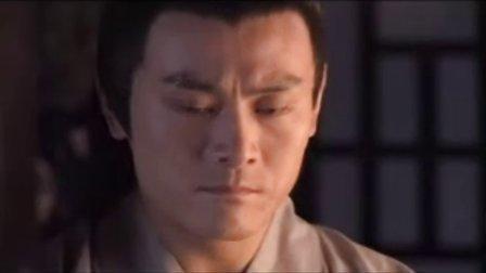 了凡四训电视剧版了凡的故事13