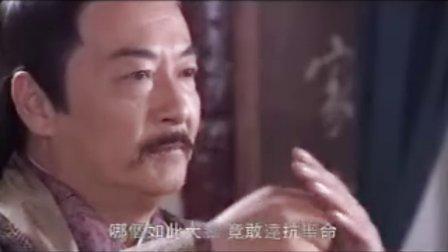 了凡四训电视剧版了凡的故事14