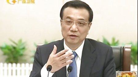李克强会见出席第十届中国-东盟博览会的东盟国家领导人 130903 广西新闻
