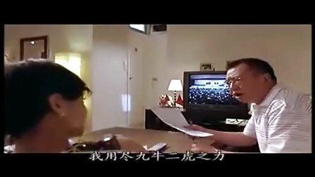 女人本色 梁咏琪  薛凯琪最新电影 A