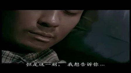 女人本色 梁咏琪  薛凯琪最新电影 E