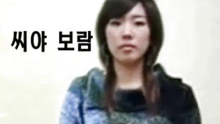 韩明星的珍贵搞笑生活自拍视频包括李俊基,蔡