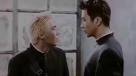 韩国奇幻动作巨片【火山高校】1