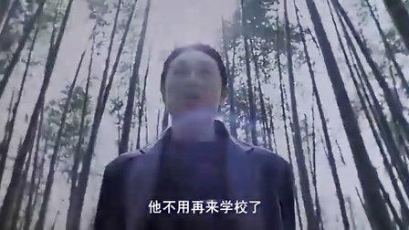 韩国奇幻动作巨片【火山高校】4