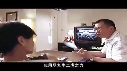 【女人本色】梁咏琪最新喜剧大片 01