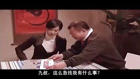 【女人本色】梁咏琪最新喜剧大片 02