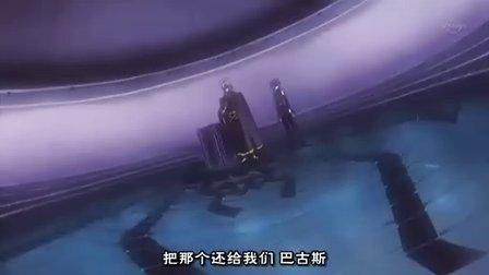 蜘蛛骑士[日语中字] 12