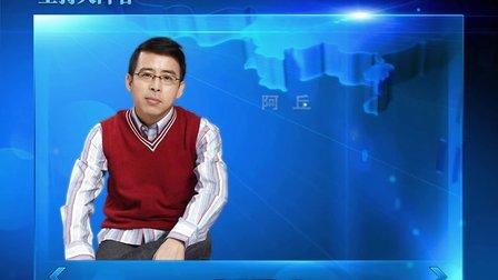 CCTV中数传媒-《奋斗》栏目招商推介PPT演示