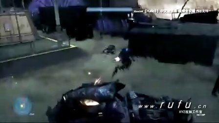《光环3》中文语音版 视频全攻略2