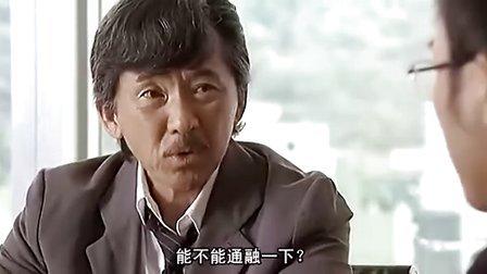 梁咏琪薛凯琪新片《女人本色》B