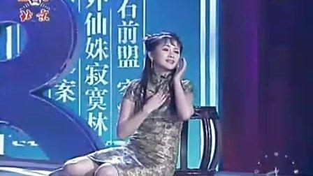 邓莎表演老舍《月牙儿》