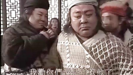 情人保镖之翡翠娃娃03