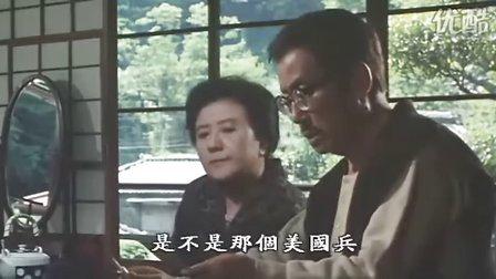 【日本】人证(长影译制)5