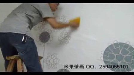 米果無縫墻布壁畫施工視頻
