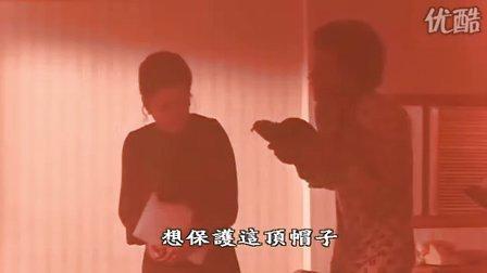 【日本】人证(长影译制)10