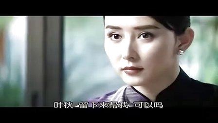 香港郑伊健动作[天行者]1