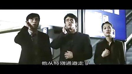 香港郑伊健动作[天行者]2