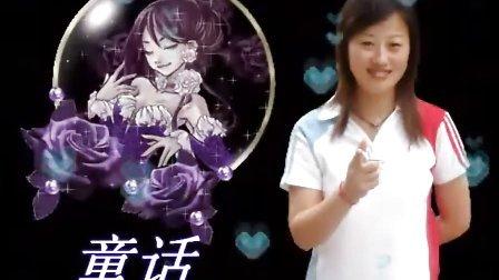 威海山东美女 童话 (周福燕)