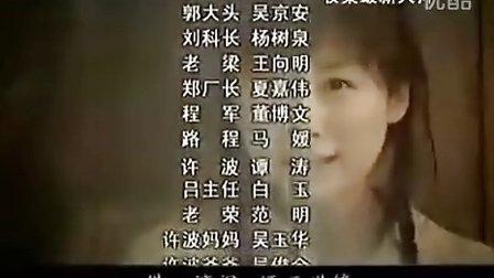 冯瑞丽 田毅 《房前屋后》 同名片尾曲