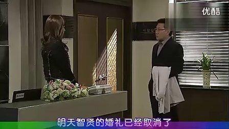 《49日》第四集(韩语中字)