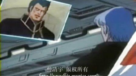 ★太空堡垒 第19話 國語版