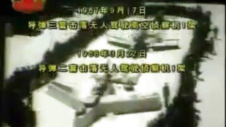 第10集-空军地空导弹部队